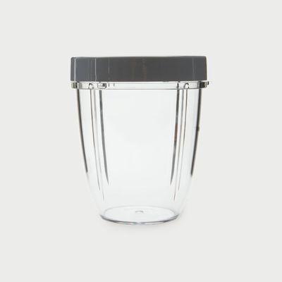 Vaso-pequeño-Nutribullet-600-gris